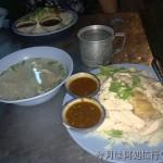 タイの屋台飯 カオマンガイ@パタヤ