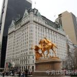 NY旅行記 マンハッタンを散策 あのプラザホテルへ