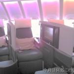 キャセイパシフィック運航便の座席配置と座席指定