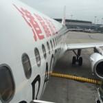 プーケット行きのフライトは、ドラゴン航空のA320
