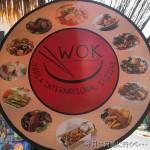 サムイ島の綺麗なオープンエアのレストラン WOK