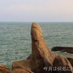 サムイ島のそそり立つ奇岩 ヒンタ・ヒンヤイはいろんな国の観光客でいっぱい