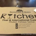 サムイ島 ラマイビーチにあるチェーン店のレストラン Kitchen