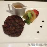 パタヤで炭火焼きのステーキならココ! Steak & Co. Pattaya