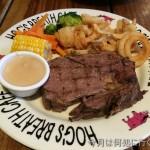 ニュージーランド ネーピアのステーキハウス ホグスブレスカフェ