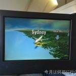 シドニーからビジネスクラスで快適に香港へ