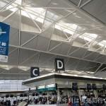 クラビ旅行記 1日目は午後便で香港を経由してバンコクへ出発