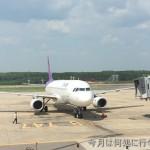 クラビ旅行記 クラビからバンコクへ タイ航空国内線 TG252搭乗記