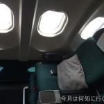 2016年7月 キャセイパシフィック航空 CX533便 A330 プレミアムエコノミークラス搭乗記