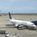 2016年6月 名古屋発グアム行き(NGO-GUM)UA136便搭乗記