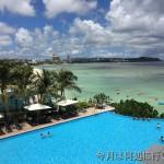 グアムのホテル グアム リーフ&オリーブ スパ リゾート(Guam Leef & Olive Spa Resort)