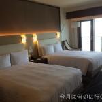 グアムの最高級ホテル・デュシタニグアムリゾート(Dusit Thani Guam Resort) お部屋編