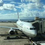 2016年6月 グアム発名古屋行き(GUM-NGO)UA171便搭乗記