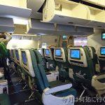 2016年12月 キャセイパシフィック航空 CX539便 B77w プレミアムエコノミークラス搭乗記